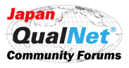 Japan QualNet Community Forums